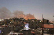 Israeli Airstrikes Target Military Airport i  Read The Story