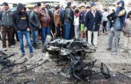 Iran censures terrorist attack in Iraq's Sadr City