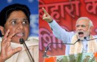 BJP के घोषणापत्र पर मायावती का हमला, कहा- 'अच्छे दिन' और कालेधन का कोई अता-पता नहीं