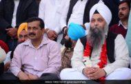 No Objection To Punjab, Goa Voting Same Day: Arvind Kejriwal