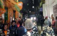 BJP Leader's House Bombed As Mamata Banerjee Protests 'Trinamool-Bandi'