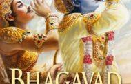 Gita is a Not National book, its Hindu Scripture!