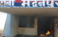 Missing youth found dead, villagers torch police stn in Deoria