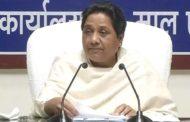 UP Elections 2017 : सपा-कांग्रेस गठबंधन पर मायावती ने कसा तंज – 'दिल मिले न मिले, हाथ मिलाते रहिए'