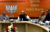Elections 2017: BJP faces rebellion as 'outsiders, turncoats' get preference