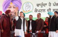 Punjab Elections 2017: Rahul Gandhi Calls Badals 'Corrupt', Attacks PM Narendra Modi