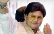 Trinamool Congress MP Tapas Pal, Arrested In Chit Fund Scam, Sent To Jail