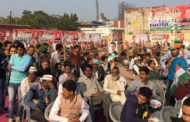 Rahul Gandhi's Bareilly rally shows Cong needs to do lot more to win UP election