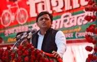 Brahmin Face of SP's Majority Outreach Now Rides BSP's Jumbo