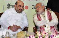 Narendra Modi, Amit Shah are 'terrorists': SP minister Rajendra Chowdhary