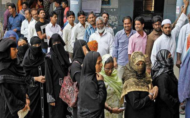 राजनेतिक पार्टियाँ बनाम मुस्लिम मतदाता