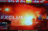 बीजेपी के विधायक ने किया आतंकी घटना को अंजाम:- पेट्रोल पंप पर आग में कई कार-बाइक जलकर खाक, धमाकों से फैली दहशत