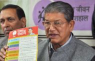 Uttarakhand elections: What may work and what may not for top candidates