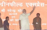 Live updates:PM Modi to address rally in UP's Bhagpat after roadshow
