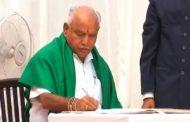 BJP's BS Yeddyurappa sworn in as Karnataka chief minister after midnight drama in Supreme Court