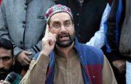 Let Kashmiris tell Narendra Modi their 'mann ki baat': Mirwaiz Farooq