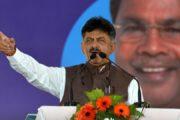 Decision to align with JD(S) very hard, says Karnataka Congress leader DK Shivakumar