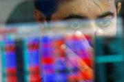 शेयर बाजार गिरे, 232 अंक नीचे बंद हुआ सेंसेक्स