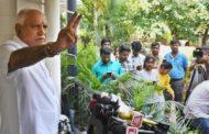Yeddyurappa to take oath as Karnataka CMtomorrow, BJP gets 15 days to prove majority