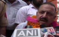Union Minister Jitendra Singh Terms 'Grand Alliance' Of Opposition As 'Symbol of Desperation' Ahead Of 2019 Lok Sabha Elections