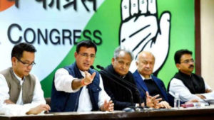 Congress to Abolish Income Tax For People Under 35 if it Wins 2019 Polls? Party Denies Reports