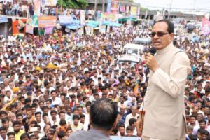 Jan Ashirwad Yatra| Gained people's support through development work: Shivraj Singh Chouhan