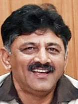 BJP misleading farmers on loan waiver, says D K Shivakumar