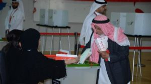 Bahrain holds polls without opposition parties