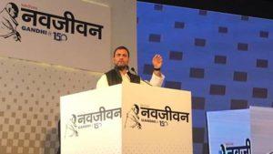 BJP, Modi on their last leg: Rahul Gandhi
